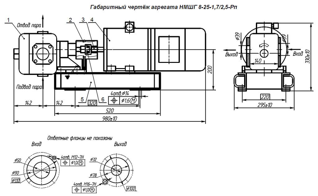 ивановская газета от 3 декабря 2011 года о талицких газовых модульных котельных